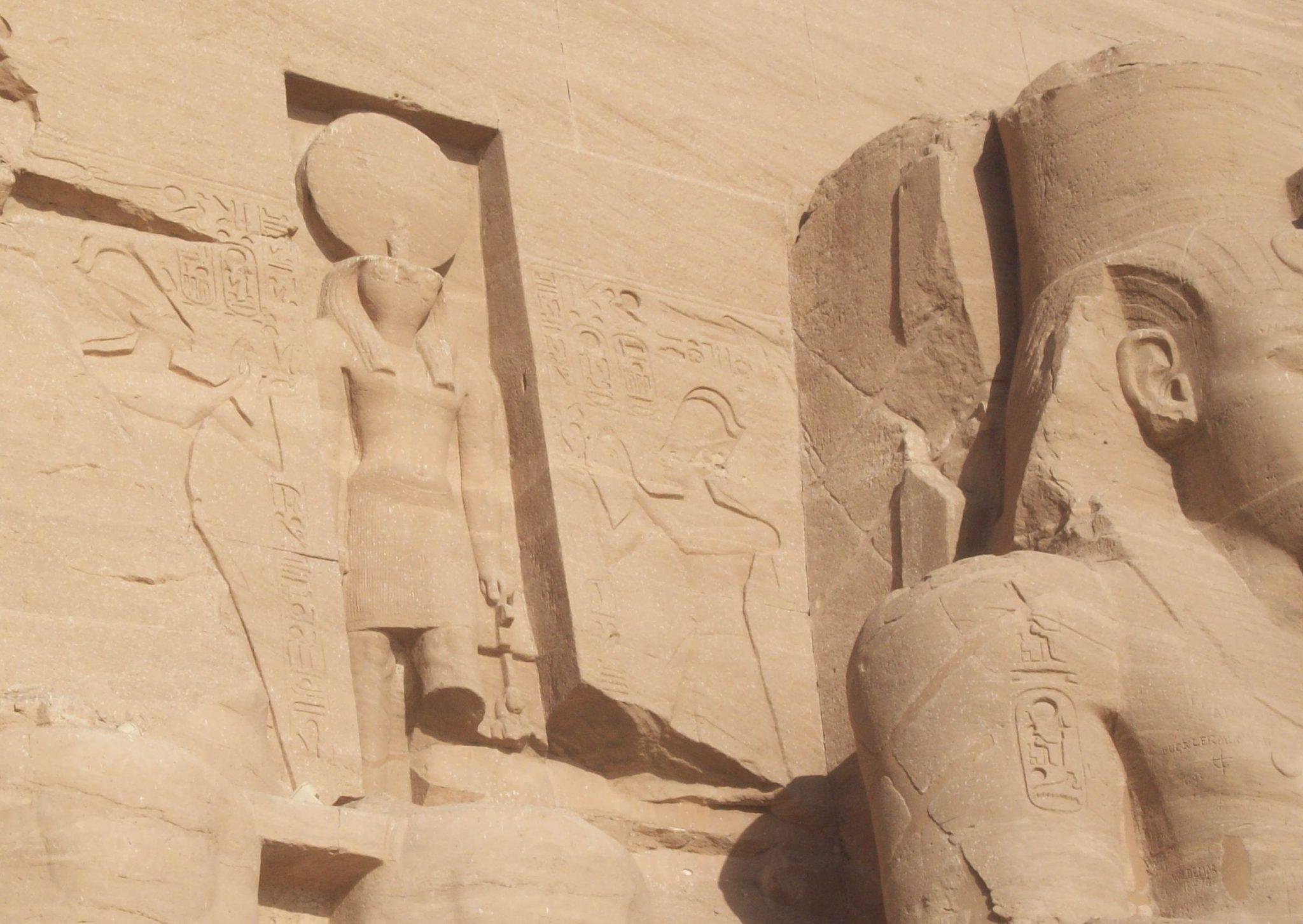 Ra-Horakhty Abu Simbel
